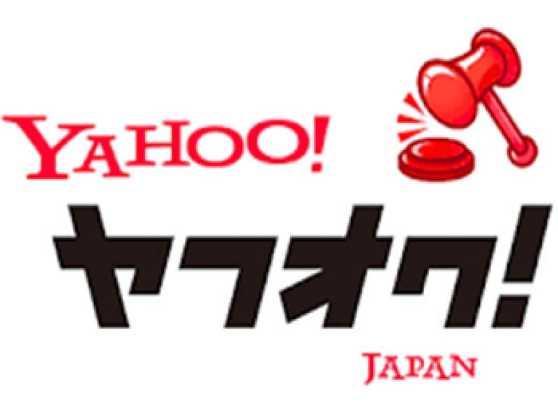Dịch vụ đấu giá Yahoo Nhật